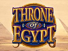В казино Вулкан Египетский Трон